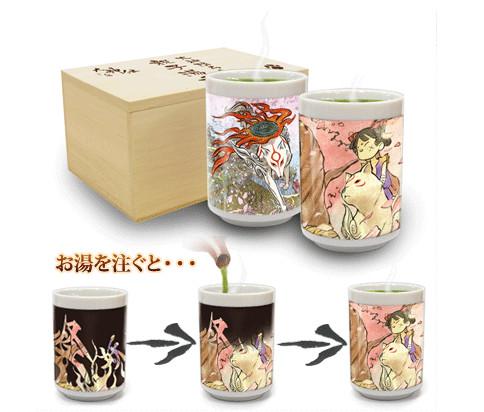 Okami tea set