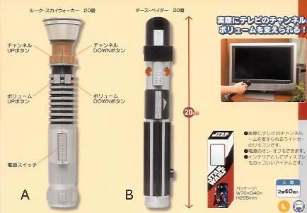 Light_saber_remote_w