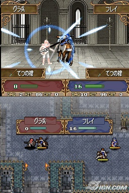 Firstlookfireemblem2007101008252992